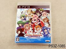 Super Heroine Chronicle Playstation 3 Japanese Import PS3 Japan JP US Seller A