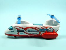 MATCHBOX / Transport Helicopter (White) - SKYBUSTERS - No packaging.