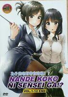 NANDE KOKO NI SENSEI GA!? VOL.1-12 END DVD Ship From USA