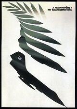 Vintage Soviet Anti USA Propaganda A3 poster print