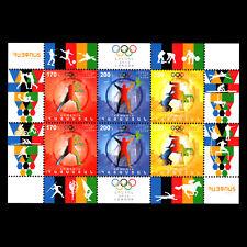 Armenia 2012 - Olympic Games - London, England - Sc 916 MNH