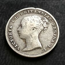 More details for 1846-fourpence/groat silver coin-queen victoria —#la503