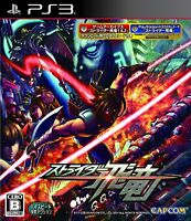 PS3 Strider Hiryu JAPAN OFFICIAL IMPORT PlayStaion 3 CAPCOM FREE SHIPPING
