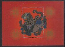 CHINA 2012-1 China New Year of Dragon Souvenir Sheet NOT STAMP