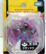 4cm Takara Tomy Pokemon Monster Collection M036 Sazandora Hydreigon Mini Figure