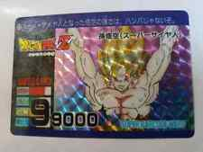 Carte Dragon Ball Z DBZ Super Barcode Wars Version PP Card #21 Prisme AMADA