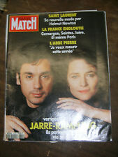 Paris Match N° 2330 20 janvier 1994 Jean Michel Jarre C. Rampling Dorothée