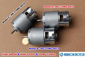 MABUCHI RS-775WC DC12V-18V 14.4V High Speed Large Torque Drill Garden Tool Motor