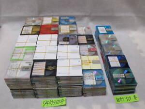 Lot of 400 MD disks Mixed Manufacturer Mini Disks bulk sale