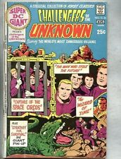 Super DC Giant #S-25-1971 vg/fn Jack Kirby Challengers Of The Unknown