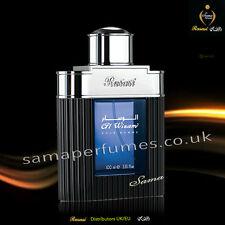 AL WISAM EVENING EDP 100ML OFFICIAL RASASI Distrubutors UK & EU Spicy•Woody•Arom