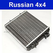 Wärmetauscher Heizung / Kühler Innenraum Lada 2101-2107, Lada Niva 1600, 1700ccm