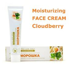NATURAL Moisturizing FACE CREAM with Cloudberry Extract and Allantoin - 40 ml