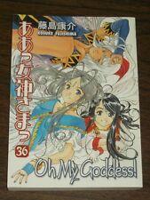 OH, MIA DEA! VOL 36 di Kosuke Fujishima (libro in brossura, 2010) 9781595825810