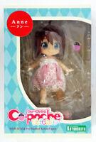 Kotobukiya ADE12 Cu-poche Friends Anne 4934054183593