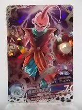 Dragon Ball	Heroes JM	HJ3	SEC	Buu