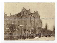 Postcard Minsk Belarus Wojskowy szpital Hopital militaire (745)