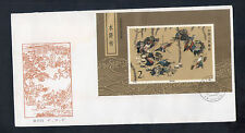 """China 1987 T123M The Outlaw of the Marsh, """"水浒传"""" Ms on Fdc A"""
