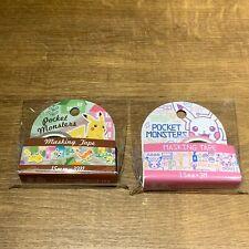 Pokemon Masking Tape 2 color 0.6 x 118 in Pocket Monsters Pikachu Eevee Japan