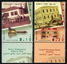 Israel 1598-1599 tabs, MNH. Schools. Kindergarden, Elementary School, 2005