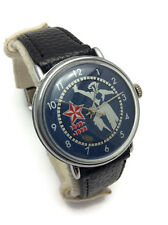 Vintage military Russian mens watch RAKETA 50 Years Victory USSR WWII Red Star