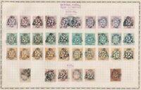 Rare !!! Turkey, KATCHAK, Superb lot, 148 Stamps !!!