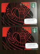 LOT OF 2 STARBUCKS GIFT CARD RED CHINESE NEW YEAR SHEEP 2015 LIMITED EDITION