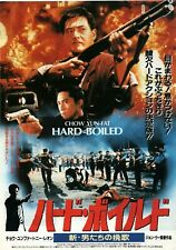 Hard Boiled 1992 John Woo Chow Yun-fat Japanese Chirashi Movie Flyer Poster B5