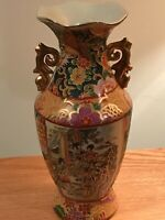 Vintage Satsuma Style Vase w/Moriage,  Geisha Girls & Heavy Gilt