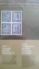 Canadian stamps full sheet of 50 MNH, Summer Sports, #629-632 dark blue