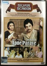 Apne Paraye - Amol Palekar, Shabana Azmi - Bollywood Movie DVD ALL/0 Subtitles