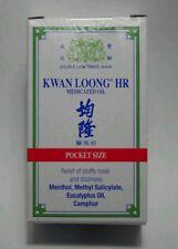 Kwan Loong HR medicated oil  3ml x 3 bottles