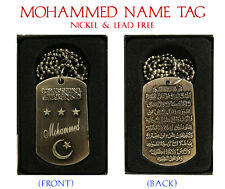 """MOHAMMED"" Mens Arabic Name Necklace Tag - Birthday Wedding Ayatul Kursi Gifts"