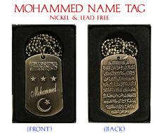 """MOHAMMED"" Mens Arabic Name Necklace Tag - Birthday Wedding Ayatul Kursi Gifts"