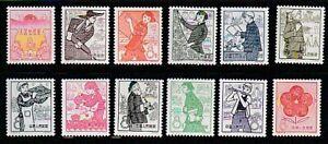 China   1959   Sc # 426-37   MNH   (01716)