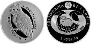 """Belarus 1 rouble 2015 """"Long-eared Owl"""" Cu-Ni PROOF-LIKE"""