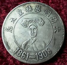 A Coin with Chinese Qing Dynasty Empress Dowager/Dragon Image/1861-1908.D-4cm