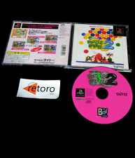 PUZZLE BOBBLE 2 SONY Playstation PSX Play Station PS1 JAP Taito