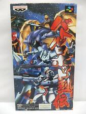 """ BATTLE ROBOT RETSUDEN "" SNES SFC SUPER FAMICOM JAPAN BRAND NEW"