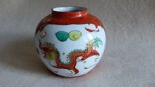 Asiatika, Vase, Ingwertopf, strahlend weißes Porzellan, Drache + Hahn