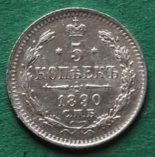 Russland 5 Kopeken 1890 Silber gutes vz hübsch nswleipzig