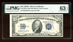 DBR 1934-D $10 Silver Wide Fr. 1705W PMG 63 EPQ Serial B38853431A