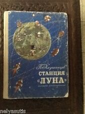 Klushantsev P. `Luna` Station. Stories about astronomy.  1974