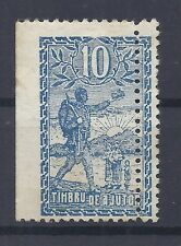 D.195 - Romania stamps, 1914, Assistance Stamp, 3 side perf. + double perf.