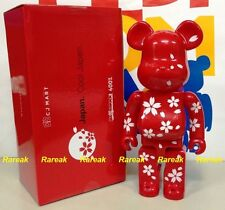 Medicom Be@rbrick 2014 CJ Mart 400% Cool Japan Sakura Red Leaf Bearbrick 1pc