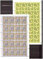 S19463) Vatican 1982 MNH New S. Agnes 2v Sheet not Folded