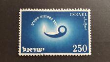 ISRAEL1955  MI .nr 105