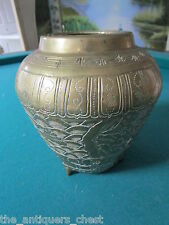 """Antique solid brass vase made in China, stamped on base, 6 1/2""""[*metal]"""
