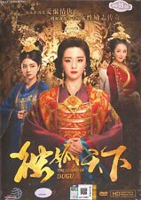CHINESE DRAMA~The Legend Of Dugu 独孤天下(1-55End)Eng sub&All region FREE SHIPPING