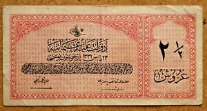 Ottoman Turkey 2.5 Piastres Turque Banknote of  1916-1917 Sultan Mehmed V